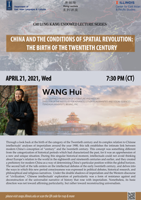 Chi Lung Kang Endowed Lecture Series