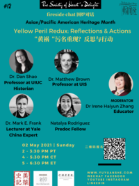 Yellow Peril Redux: Reflections & Actions