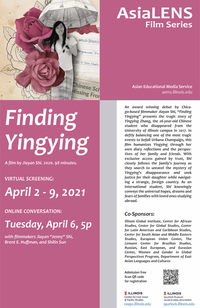 AsiaLENS - Finding Yingying